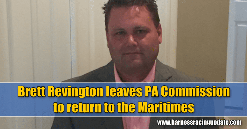 Brett Revington leaves PA Commission to return to the Maritimes