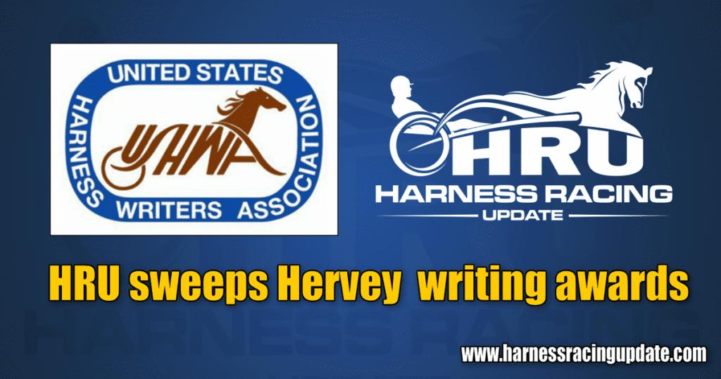 HRU sweeps Hervey writing awards