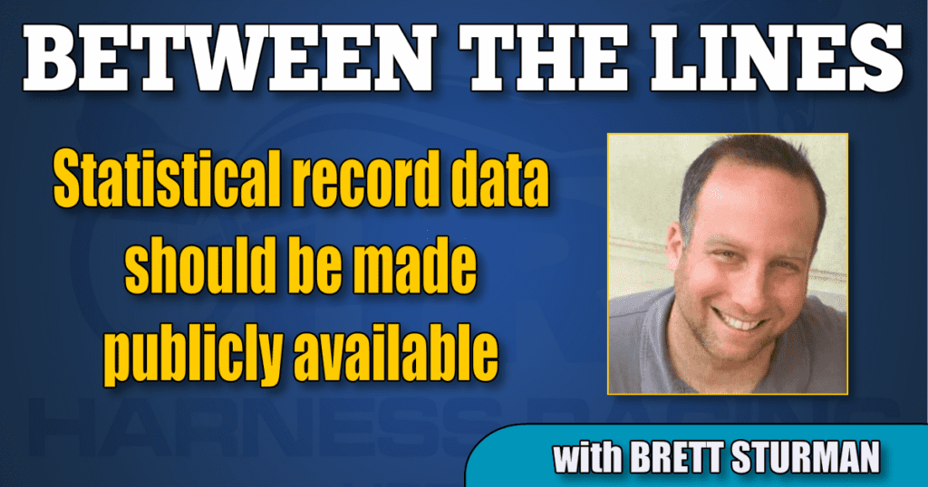 Statistical record data should be made publicly available