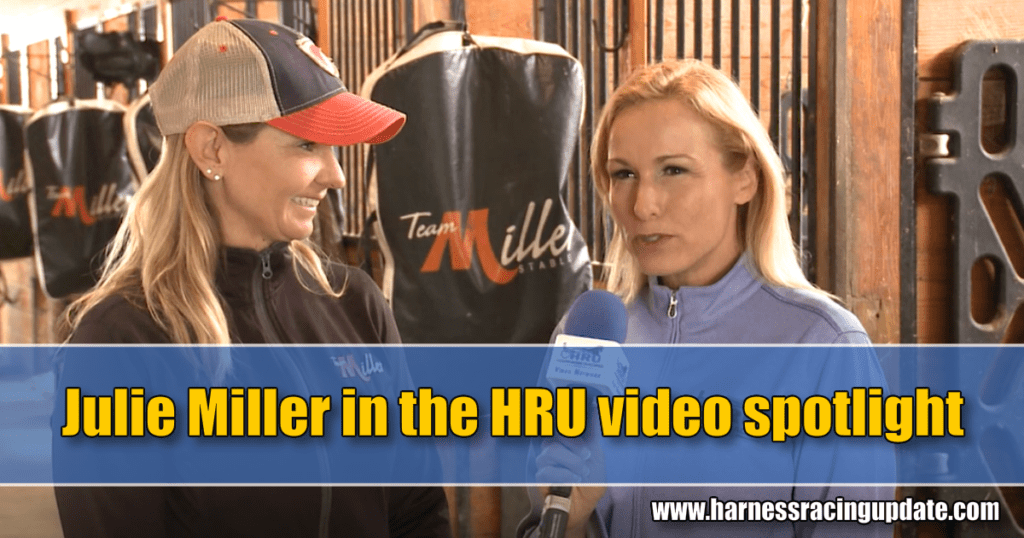Julie Miller in the HRU video spotlight