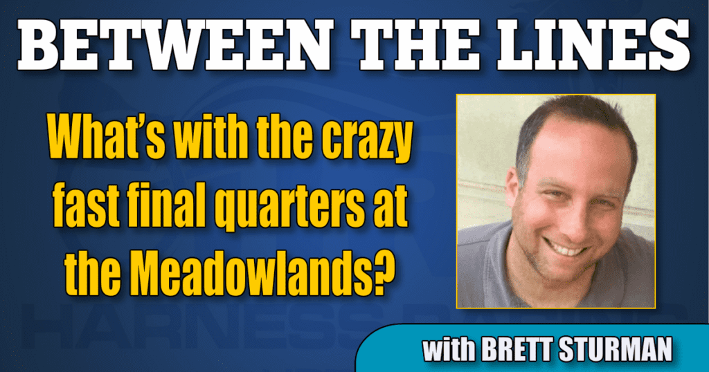 What's with the crazy fast final quarters at the Meadowlands?