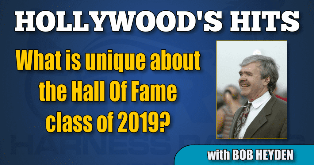 What is unique about the Hall Of Fame class of 2019?