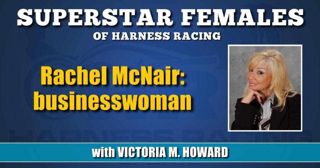 Rachel McNair — businesswoman